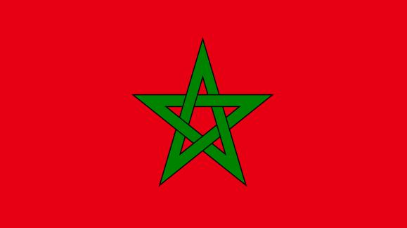 Nouvelle carte d'identité au Maroc